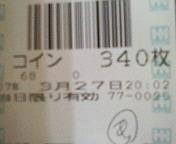 200703271956000.jpg