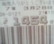 200703282100000.jpg