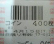 200704151719000.jpg