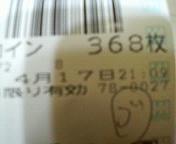 200704172103000.jpg