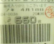 200704182052000.jpg