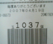 200704192001000.jpg