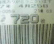 200704252122000.jpg
