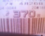 200704262035000.jpg