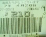 200704262103000.jpg