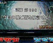 200704281633000.jpg