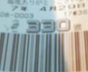 200704291728000.jpg