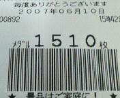 200706101542000.jpg