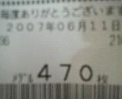 200706112122000.jpg