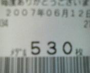 200706122143000.jpg