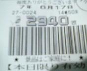200706171507000.jpg