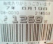 200706192145000.jpg