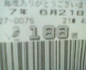 200706212122000.jpg