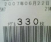 200706222143000.jpg