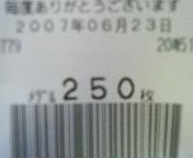 200706232052000.jpg