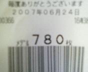 200706241638000.jpg