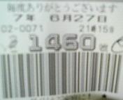 200706272133000.jpg