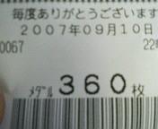 200709102203000.jpg