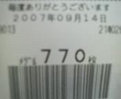 200709142103000.jpg