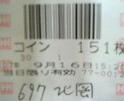 200709161529000.jpg