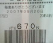 200709202056000.jpg