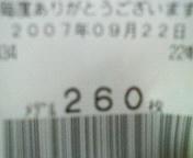 200709222219000.jpg