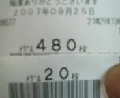 200709252135000.jpg