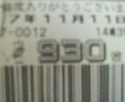 200711111456000.jpg