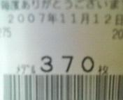 200711122040000.jpg