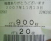200711132205000.jpg