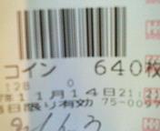 200711142126000.jpg