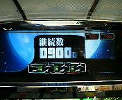 200711181337000.jpg