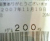 200711192043000.jpg
