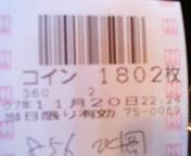 200711202228000.jpg