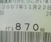 200711222115000.jpg