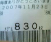 200711231840000.jpg
