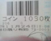 200711241802000.jpg