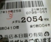 200711252143000.jpg