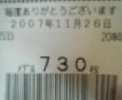 200711262050000.jpg