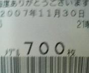 200711302105000.jpg