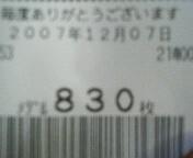 200712072102000.jpg