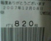 200712081314000.jpg