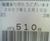 200712102029000.jpg