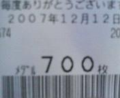 200712122026000.jpg
