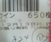 200712132040000.jpg