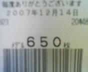 200712142050000.jpg