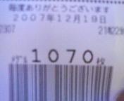 200712192124000.jpg