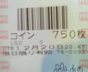 200712202051000.jpg