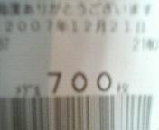 200712212109000.jpg