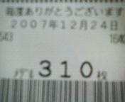 200712241627000.jpg